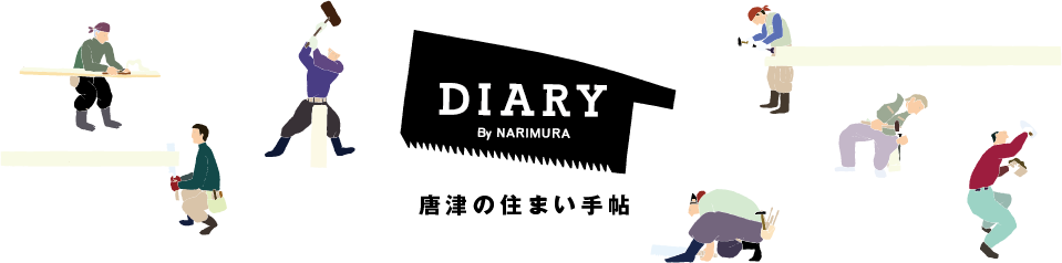 """DIARY""  produced by Narimura"