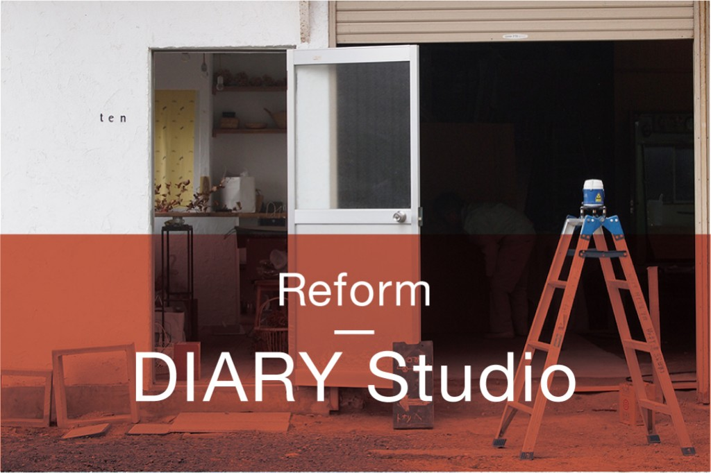 Project_DIARY